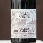 Villa Spinosa Amarone 08